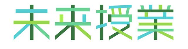 画像: FM Festival「未来授業」2018 関西会場 京都造形芸術大学
