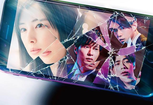 画像: (C)2018映画「スマホを落としただけなのに」製作委員会 sumaho-otoshita.jp