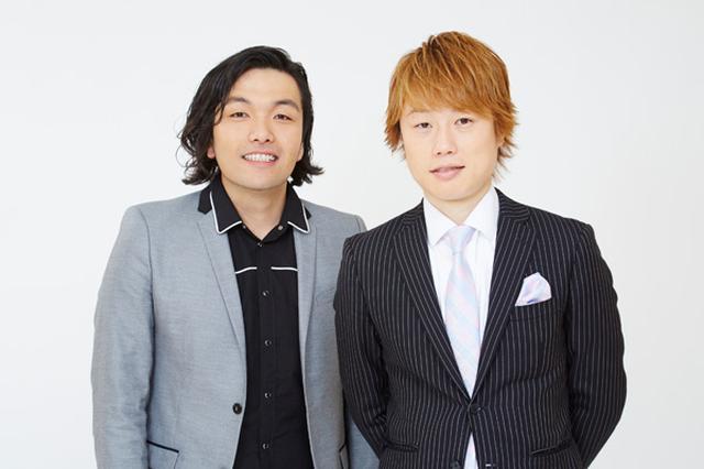 画像: 見取り図 profile.yoshimoto.co.jp
