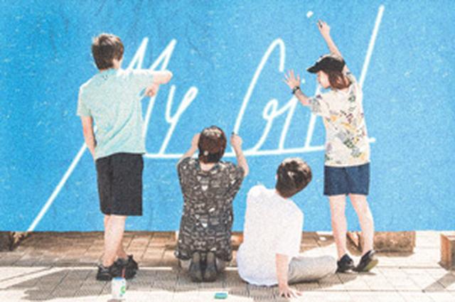 画像: うくまりな(Vo&Gt)こっさん(Gt)かな(Ba)おざき(Dr)の4人からなるポップロックバンド。 耳ざわりのよいギターリフにわかりやすくポップでキャッチーなメロディー。 人間味のある本心の言葉、独りよがりな人生観をみんなのものに。 mygirl-band.info
