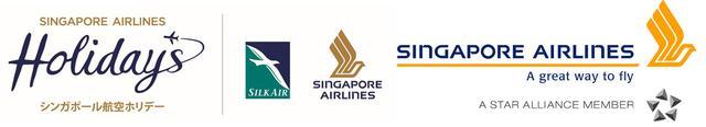 画像: 【FM OH!×シンガポール航空ホリデー 特別ツアー誕生!】 シンガポール航空・プレミアムエコノミークラスで行くプチ贅沢な旅 シンガポール2泊4日 3つ星ホテル宿泊で一律お一人様69,800円!その他多彩な宿泊プランを別途ご用意!