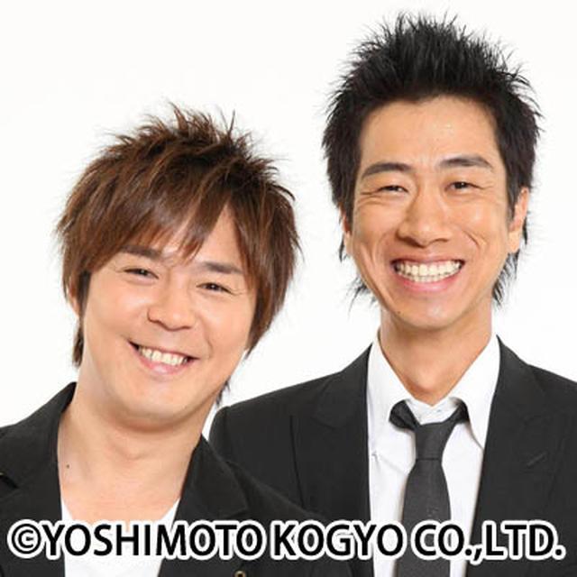 画像: テンダラー profile.yoshimoto.co.jp