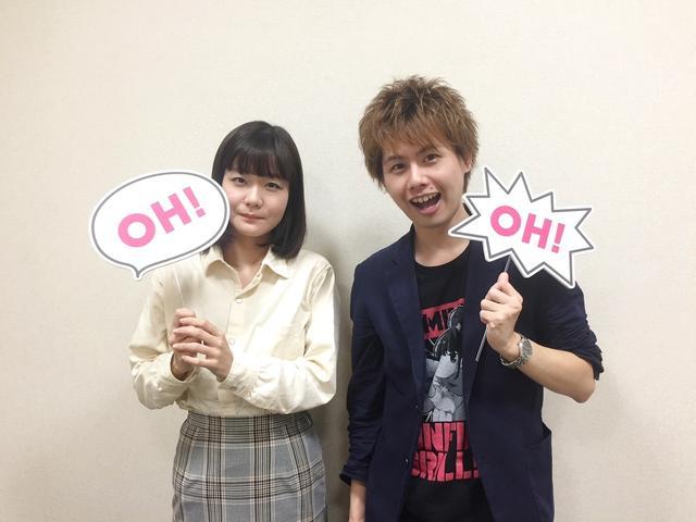 画像: 『実はDJ淡路と同い年な吉澤嘉代子さん初登場♪』