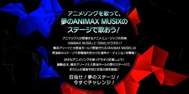 画像: damtomolive.com