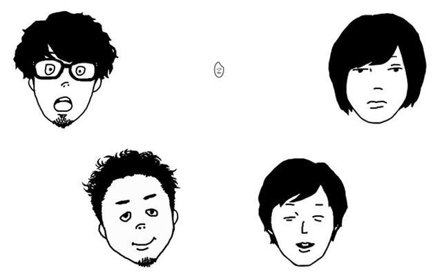 画像: キュウソネコカミ kyusonekokami.com