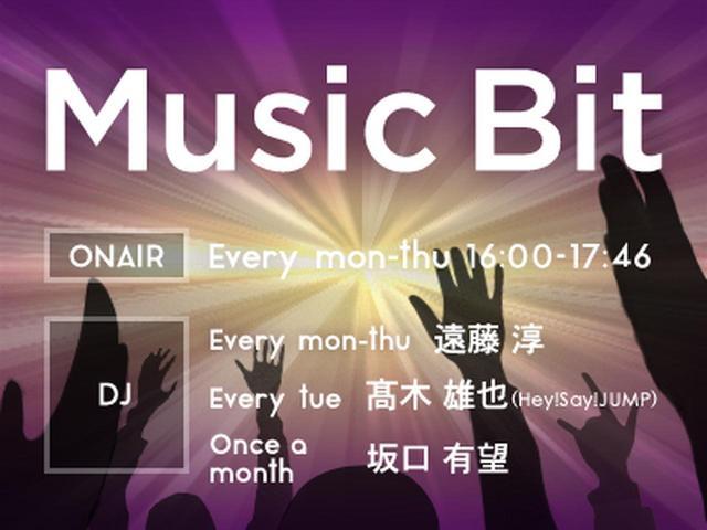 画像: 「Music Bit」▶月~木 16:00~17:46 - FM OH! 85.1
