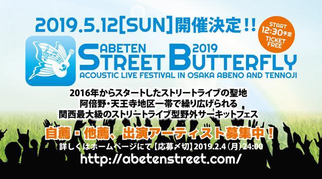 画像: abetenstreet.com