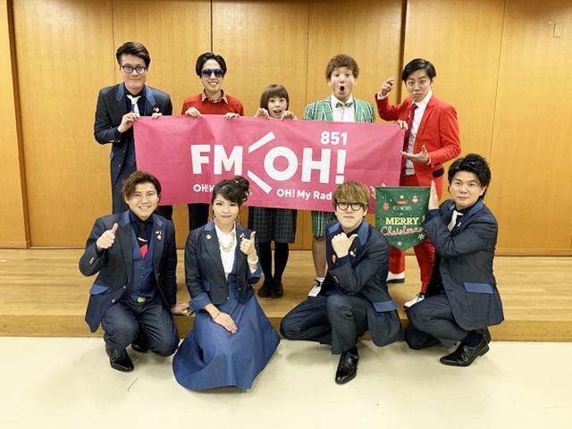 画像: 3組のゲストとDJ戸田柚葉。