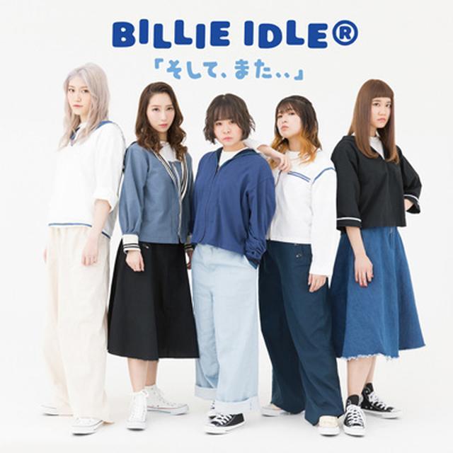 画像: ●リリース情報 Single「『そして、また、、』」 2019年2月6日発売 DDCZ-2228(OTSUMO-016) ¥500(税込)
