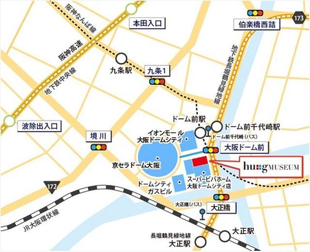 画像: アクセス詳細はこちら! http://www.osakagas.co.jp/company/efforts/hugmuseum/access.html
