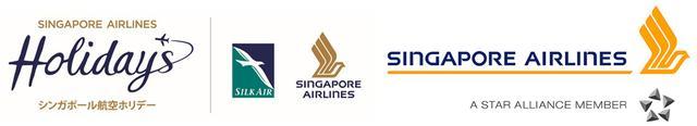 画像1: 【FM OH!×シンガポール航空ホリデー 特別ツアー誕生!】 シンガポール-関空間が毎日3便に増便! 3泊4日プラン・45,000円~、2泊3日プラン・39,000円~の超お得な特別ツアー! 出発日は5/5~6/30まで毎日設定!4月2日申込締切