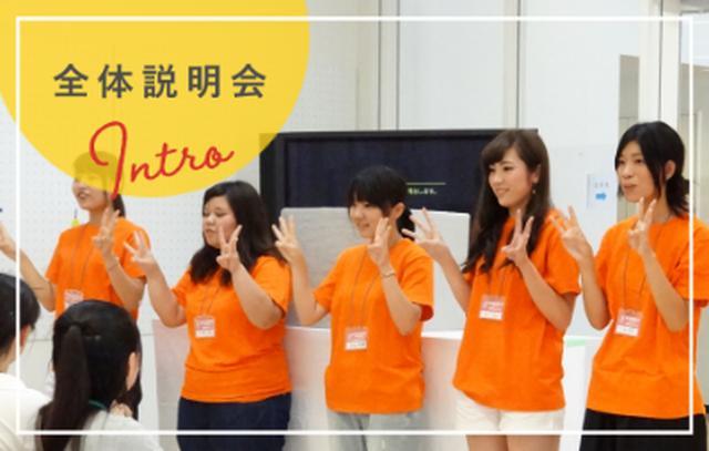 画像: 神戸教育短期大学