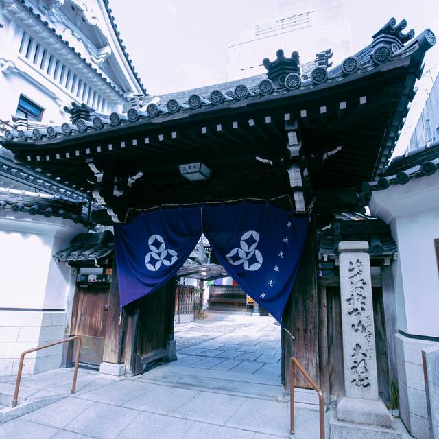 画像: 七宝山大福院 三津寺 | 大阪・ミナミの観音さん