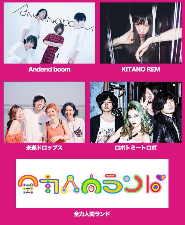 画像1: 「ZEROICHI LIVE!!-vol.6- supported by FM OH!」