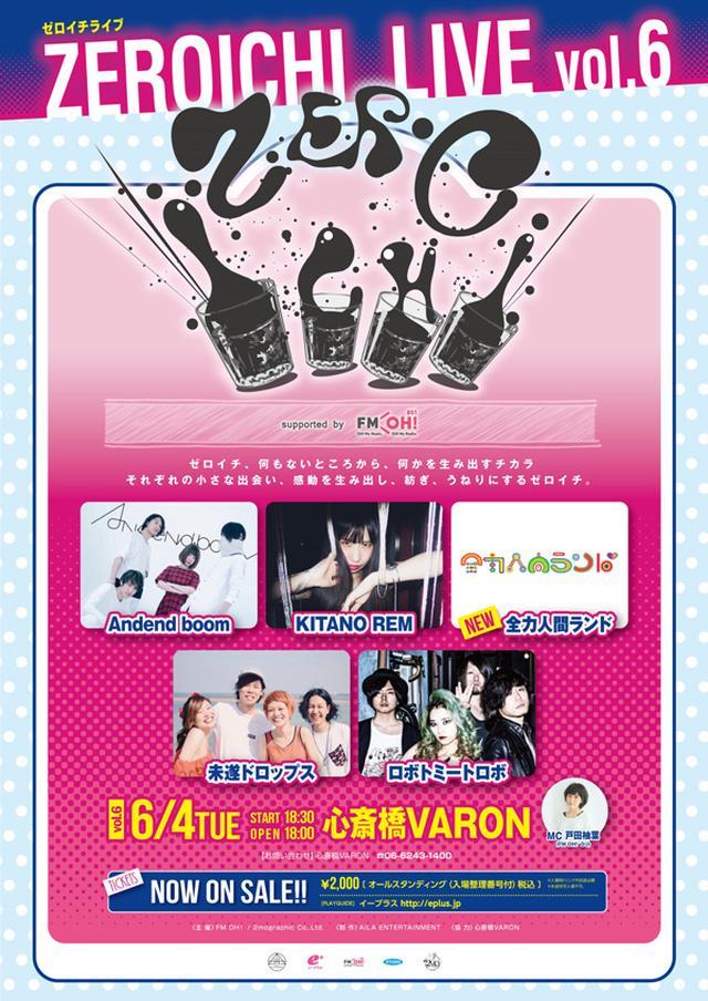 画像: ZEROICHI LIVE!! -vol.6- supported by FM OH!