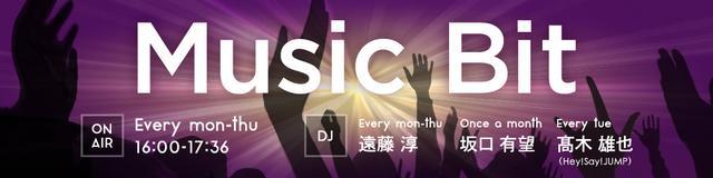 画像1: Music Bit http://www.fmosaka.net/_sites/16783104