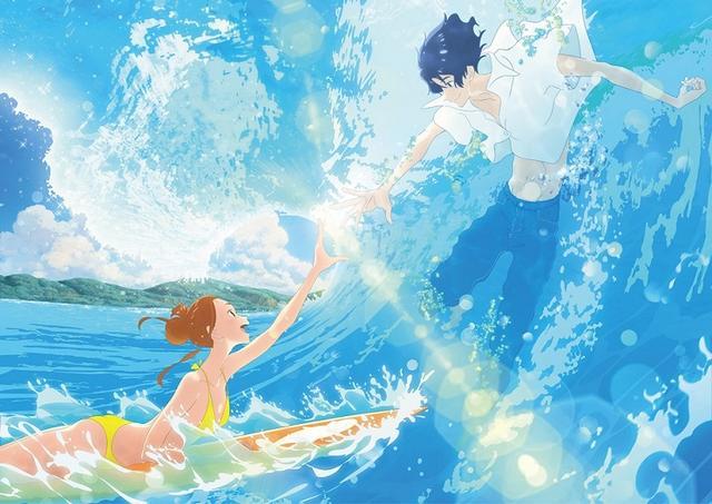 画像: ©2019「きみと、波にのれたら」製作委員会 kimi-nami.com