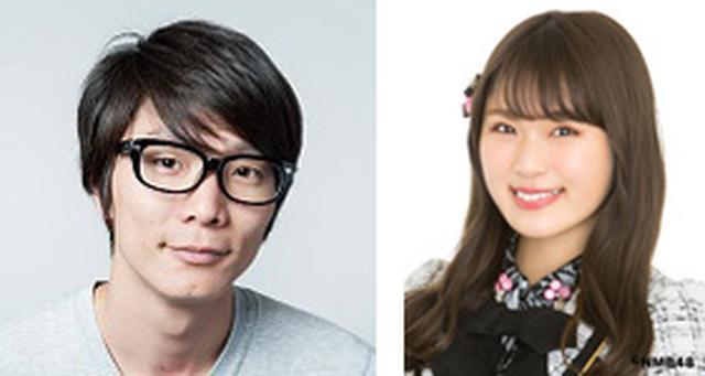 画像: DJ:小早川秀樹、渋谷凪咲 http://www.fmosaka.net/_sites/16783102