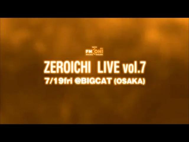 画像: BIGCAT 20th Anniversary ZEROICHI LIVE!! -vol.7- ~supported by FM OH!~ PV youtu.be