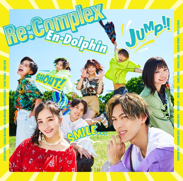 画像: ●リリース情報 4th Single 2019.7.10 Release 初回盤(CD+DVD) YRCN-90299 ¥1,574+TAX 通常盤(CD ONLY) YRCN-90300 ¥926+TAX