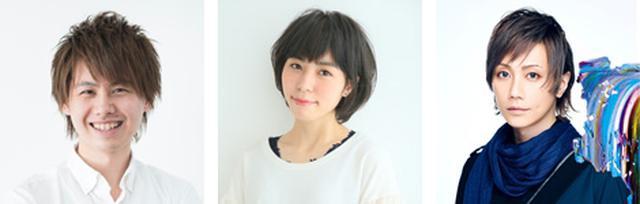 画像: DJ:淡路祐介/戸田柚葉/町屋 http://www.fmosaka.net/_sites/16783358