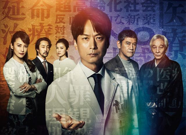 画像: WOWOW「連続ドラマW 神の手」 www.wowow.co.jp