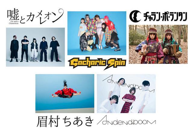 画像1: 「ZEROICHI LIVE!!-vol.7- supported by FM OH!」