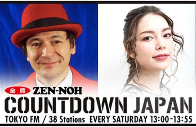 画像: JA全農 COUNTDOWN JAPAN ▶土 13:00-13:55
