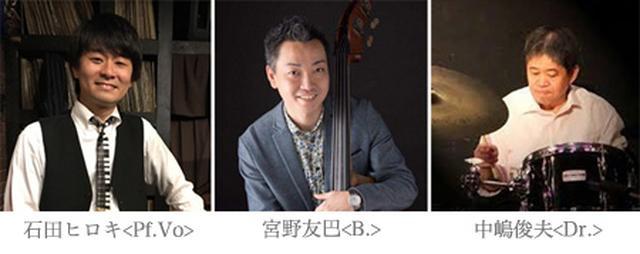 画像3: 髙松建設 presents 十川家の音楽サロン ファイナルコンサート