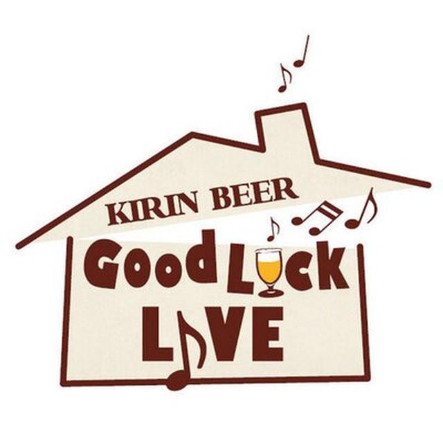 """画像: """"Good Luck""""LIVE on Twitter"""