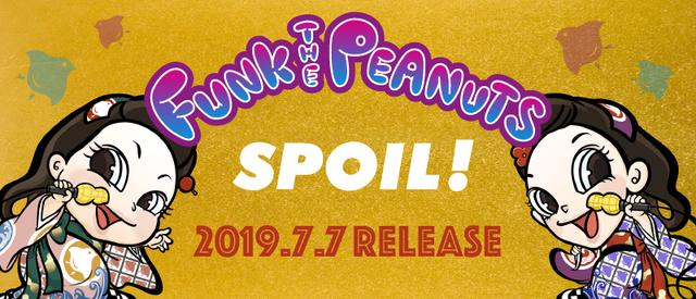 画像: SPOIL! | FUNK THE PEANUTS