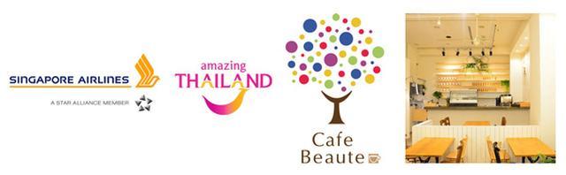 画像: 【イベント】タイについて語り尽くす!7月26日(金)19:00~  LOVE FLAP presents TRAVEL FLAP in Thailand リスナー参加イベント開催!25名様を大募集!