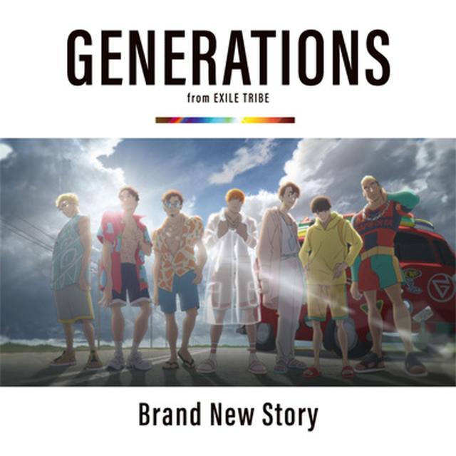 画像: ●リリース情報 2019.7.17(水)発売 「Brand New Story」 【CD+DVD盤】RZCD-86899/B ¥1,800+税 【CDのみ盤】RZCD-86900 ¥1,000+税