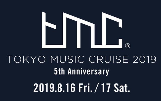 画像: 2019年の夏は、ザ・プリンス パークタワー東京が贈る「大人の音楽フェス」へ! TOKYO MUSIC CRUISE 2019 〜5th Anniversary〜