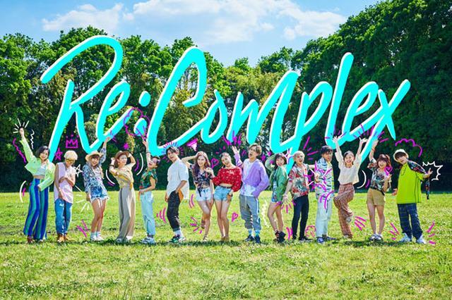 画像: Re:Complex recomplex.jp