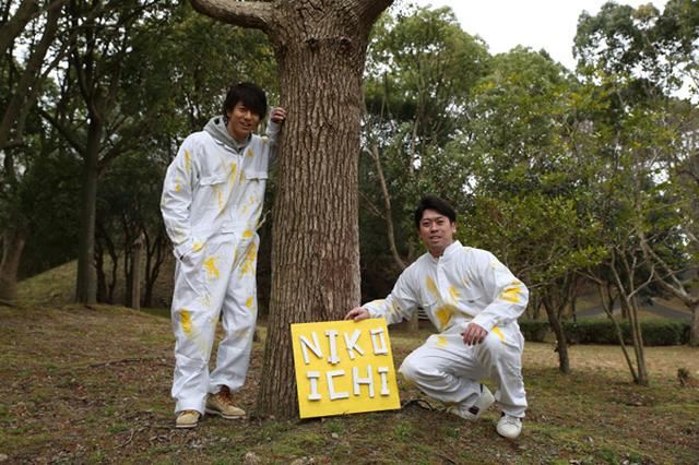 画像: にこいち nikoichi.net