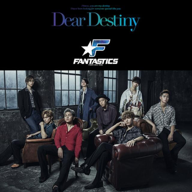 画像: ●リリース情報 2019/8/21発売 3rdシングル「Dear Destiny」 【CD+DVD】¥1,852+税 【CD】¥1,204+税