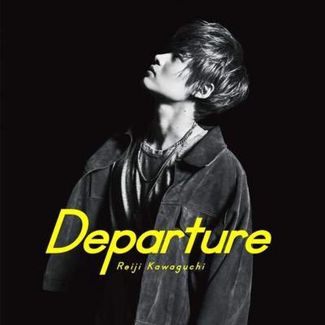 画像: ●リリース情報 2019.07.24 Debut EP「Departure」 ・初回生産限定盤[CD+DVD] BVCL980-1 2,700円(tax out) ・通常盤[CDのみ] BVCL982 2,200円(tax out)