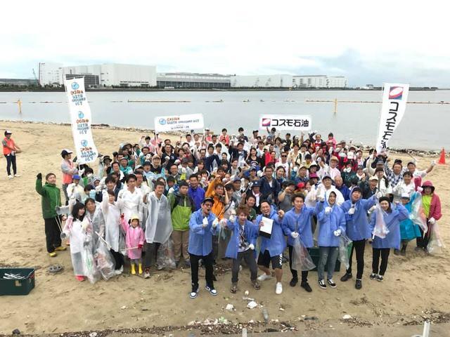 画像: 昨年度開催の様子(堺浜)。 大雨の中ですがめっちゃたくさんの人に清掃活動してもらいました。