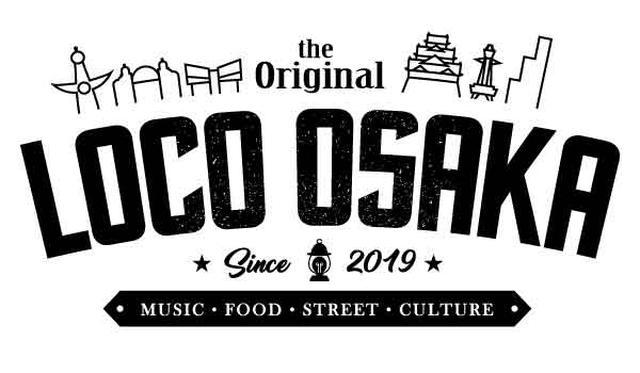 画像1: 2019年9月21日(土)・22日(日) LOCO OSAKA 2019
