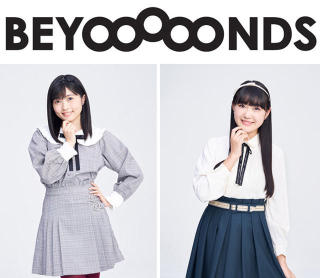 画像: 11月からBEYOOOOONDS初レギュラーコーナースタート!! J3 Tuesday~Midnight IQ~ まだまだ火曜日よんっ!BEYOOOOONDS QUEST!