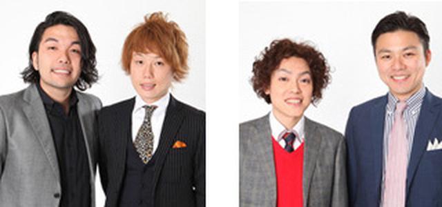 画像: DJ:見取り図(月)/学天即(火) www.fmosaka.net