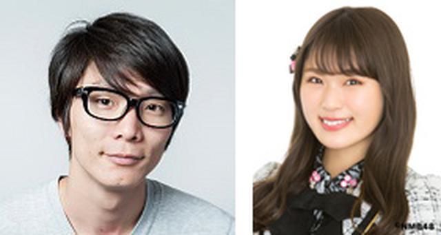 画像: DJ:小早川秀樹、渋谷凪咲 www.fmosaka.net