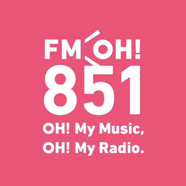画像: BUZZ ROCK告知 - FM OH! 85.1