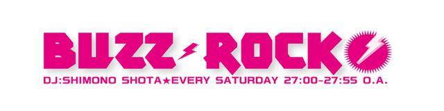 画像: 「BUZZ ROCK」▶土 27:00~27:55