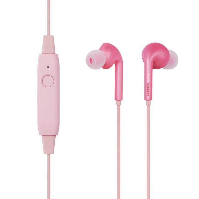 画像: Bluetoothワイヤレスヘッドホン - LBT-HPCP31MPXP2