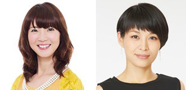 画像: DJ:谷口キヨコ(月・火)、川崎亜沙美(水・木) www.fmosaka.net