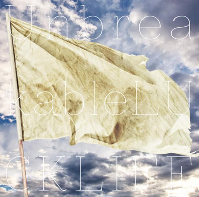 画像: ●リリース情報 2019.12.18発売 Mini Album『Unbreakable』 ¥2,000+税/BARE-5003