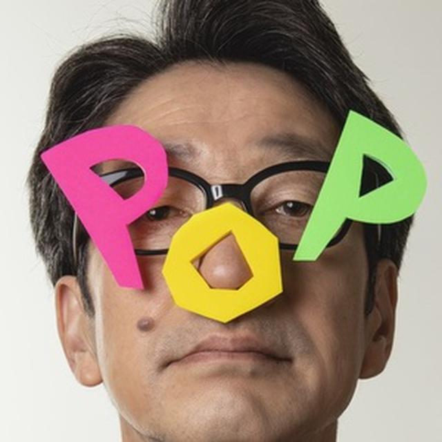 画像: KAN www.kimurakan.com