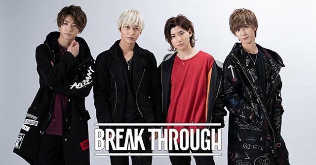 画像: BREAK THROUGH www.break-through.jp